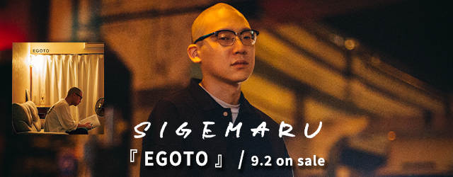 8/5 release ナツ・サマー HAYAMA NIGHTS