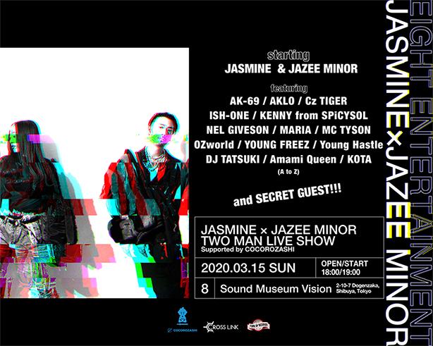 【延期】「JASMINE×JAZEE MINOR」 TWO MAN LIVE SHOW @Sound Museum Vision