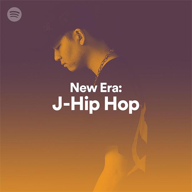デビュー・アルバム『CONTROL』を本日リリースしたラッパー、Ry-laxがSpotifyのオフィシャル・プレイリスト「New Era: J-Hip Hop」のカバーに!