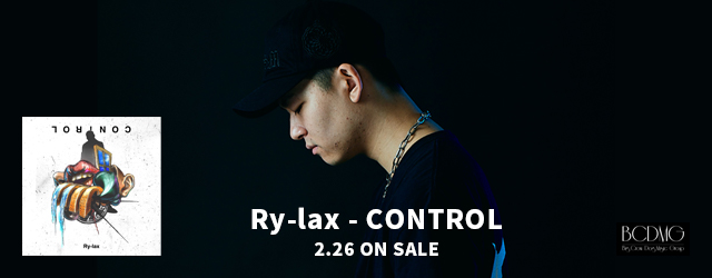 2/26 release Ry-lax CONTROL