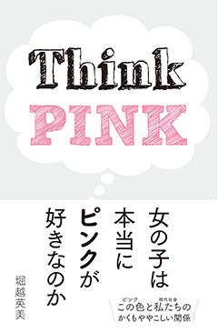 240_pink