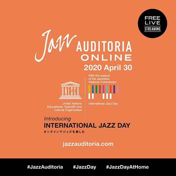J・ラモッタ・すずめ、マイケル・リーグ、ローレンスも出演!!80組を超える国内外のアーティストが生配信で参加。視聴無料「JAZZ AUDITORIA ONLINE」開催決定!