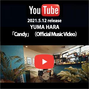 YUMA HARA「Candy」(Official Music Video)