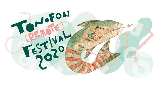 『トノフォンフェスティバル2020』の開催中止、及び『トノフォン(リモート)フェスティバル2020』開催決定のお知らせ