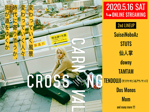 『CROSSING CARNIVAL'20 -online edition-』第2弾が発表、仙人掌とTAMTAMが出演!