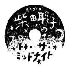 240_Tokuten_ShibataSatoko