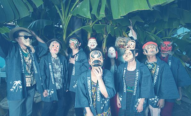 民謡クルセイダーズ、激待望のニュー・リリース!マリオ・ガレアーノによるクンビア・プロジェクト、フレンテ・クンビエロとのコラボレーションによる10インチ、7/22リリース決定!