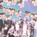 LOVE WONDERLAND「永い昼」