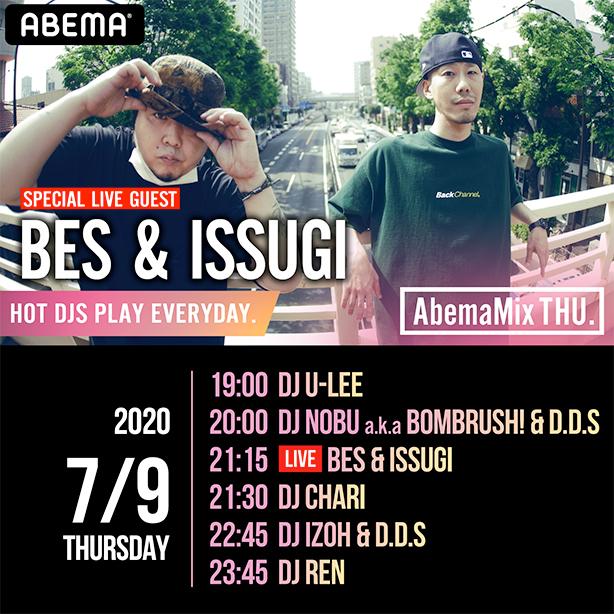 ジョイント・アルバム第2弾『Purple Ability』のリリースも話題なBES & ISSUGIが今夜放送のABEMA「AbemaMix Thursday」にライブ出演!