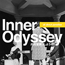 all about paradise「Inner Odyssey」