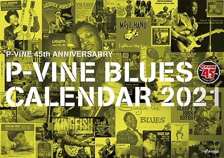 450_ブルースカレンダー画像