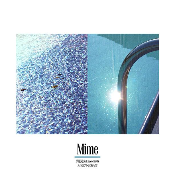 Mimeがmaco maretsと共作した楽曲「夢見心地 feat. maco marets」の7インチ・レコード を、本日11月3日(火・祝)「レコードの日」にリリース!