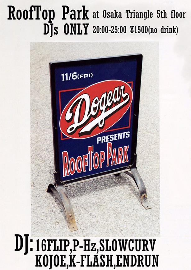 DOGEAR RECORDS PRESENTSによるDJ ONLYのパーティー「RoofTop Park」が今夜大阪のTriangle 5th Floorにて開催!