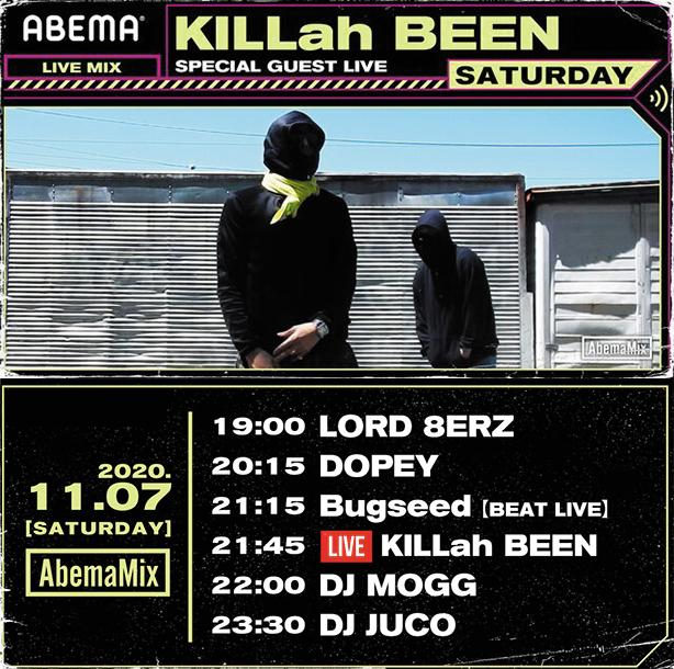 3rdアルバム「音儀」をリリースしたKILLah BEENが11/7にAbemaMixにて生LIVE