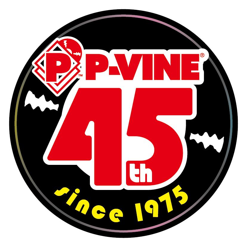 45th_logo