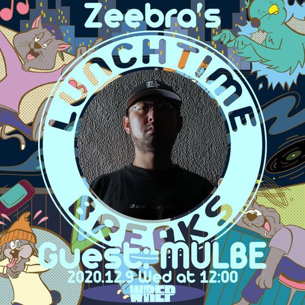 明日12/9(水)に1st ALBUM『FAST&SLOW』をリリースする(本日CD店着日!)MULBEが明日正午から放送のWREP「Zeebra's LUNCHTIME BREAKS」にゲスト生出演!