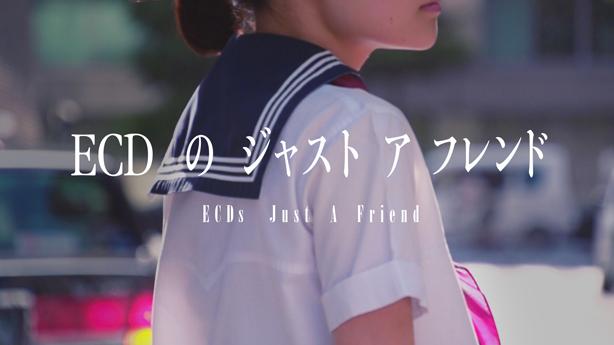 """故ECDが2014年に発表したアルバム『FJCD-015』収録の""""ECDのジャスト ア フレンド""""のミュージック・ビデオが3回目の命日に合わせて公開。同時に""""憧れのニューエラ""""等、3つの映像作品も再公開。"""