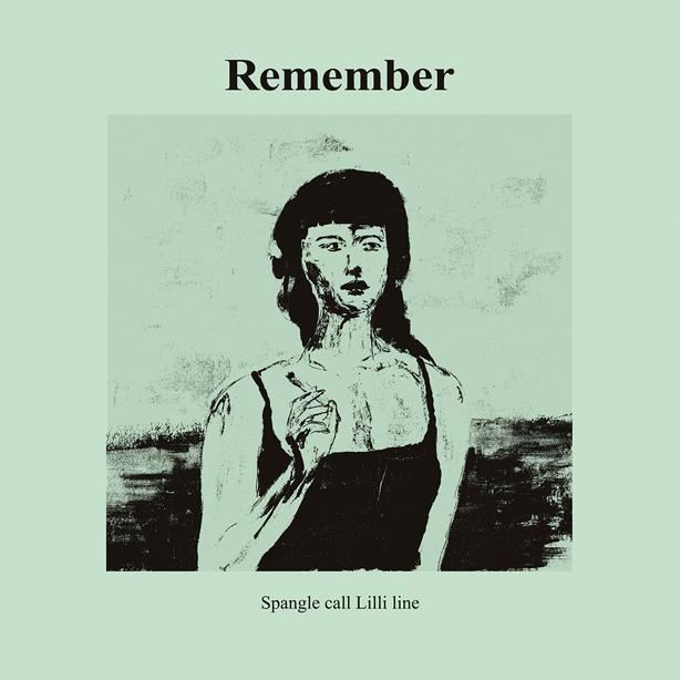 Spangle call Lilli line 2年ぶり待望のニューアルバム『Remember』発売決定! 新作を象徴するキャッチーなナンバー「after squall」をデジタルシングルで先行リリース!!