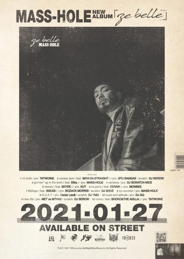 MASS-HOLEの2ndラップアルバム「ze belle」のリリースを記念したPOP UP SHOPを開催