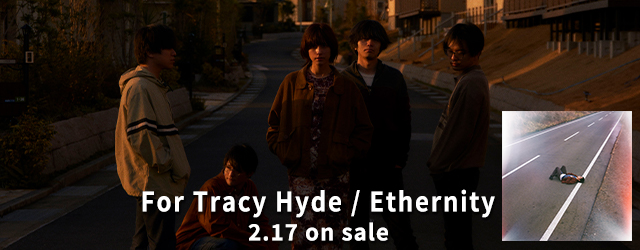 2/17 release For Tracy Hyde Ethernity