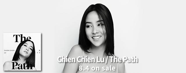 8/4 Chien Chien Lu The Path
