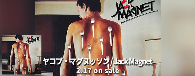 2/17 release JAKOB MAGNÚSSON Jack Magnet -Special Edition-
