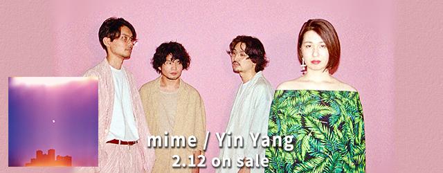 2/12 mime Yin Yang