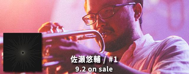 9/2 yusuke sase #1