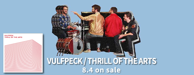 8/4 Vulfpeck Thrill Of The Arts