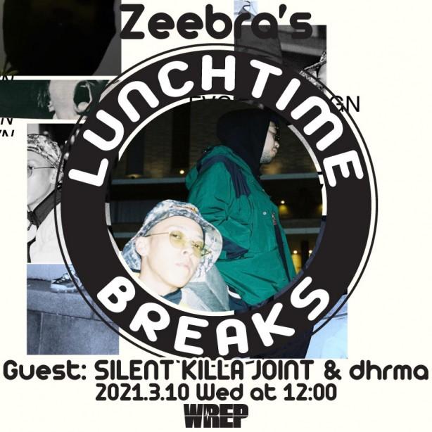 ジョイント・アルバム『DAWN』を明日ついにリリース(本日CD店着日!)するSILENT KILLA JOINTとdhrmaが明日正午から放送のWREP「Zeebra's LUNCHTIME BREAKS」にゲスト生出演!