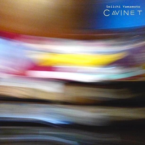 山本精一、言葉による説明不可能なアブストラクトでポップなインストアルバム『CAVINET』のリリースが決定。また昨年リリースの歌ものアルバム『selfy』の遅すぎたリリースパーティーを京都・東京で開催。