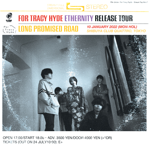 """For Tracy Hyde「""""Ethernity"""" Release Tour:Long Promised Road」振替公演が2022年1月10日に同じく渋谷クラブクアトロで開催決定!"""