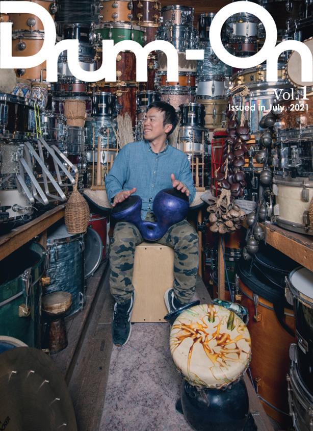 ドラム/パーカッションを愛するすべての人に! ele-king booksより新時代のドラム専門誌「Drum-On」を創刊!