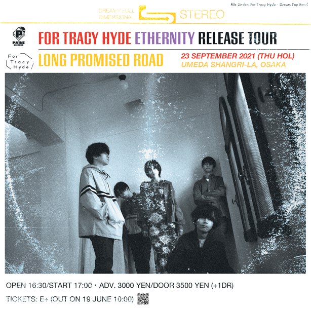 """For Tracy Hyde「""""Ethernity"""" Release Tour:Long Promised Road」大阪公演延期のお知らせ"""