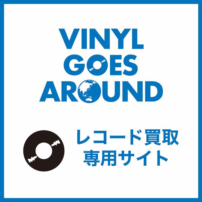 VGA - レコード買取専用サイト