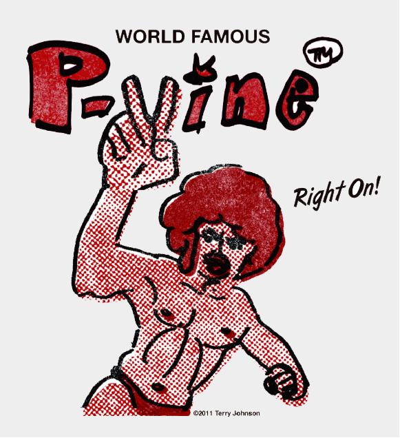 P-VINE, Inc.