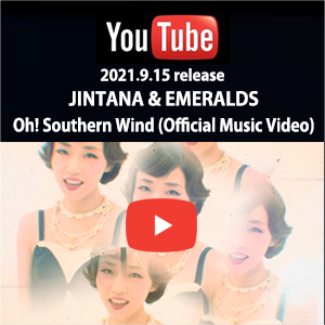 JINTANA & EMERALDS - Oh! Southern Wind (Official Music Video)