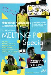 11/19、カジヒデキ「Melting Pot Special」の出演者を追加しました!