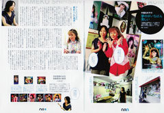 TOKYO art & culture MAPに青樹亜依が登場!