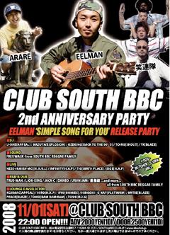 CLUB SOUTH BBC 2nd ANNIVERSARYにEELMAN、ARARE、笑連隊が出演!!