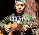 EELMAN iTunesレゲエチャート 2冠達成!