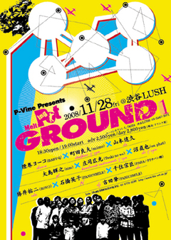 P-Vine Presents Melting Pot  -Ground-1スタート