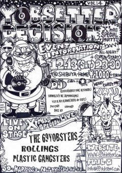 THE 69YOBSTERS 12月のイベント情報をUP!