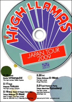 HIGH LLAMAS JAPAN TOUR決定!