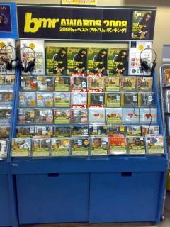 bmrとの連動コーナーがTOWER RECORDS 渋谷店に登場!