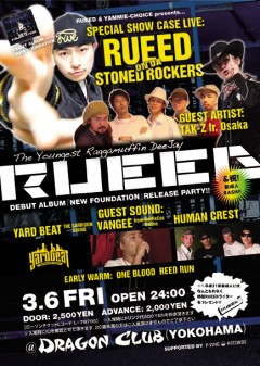 RUEED、横浜DRAGON CLUBにてリリースパーティ決定!