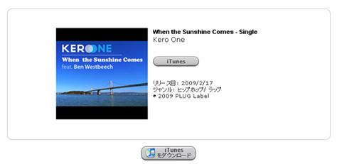 KERO ONEの先行デジタル・シングルがiTunes Storeで好評配信中!