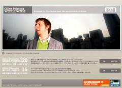 『Jazz Supreme - Fender Rhodes Prayer』、「WORLDWIDE15」でAlbum of the Weekに!