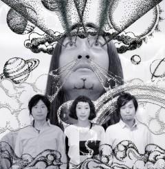 bonobos「GOLD」PVが、SSTV「DAX」にて独占公開中!