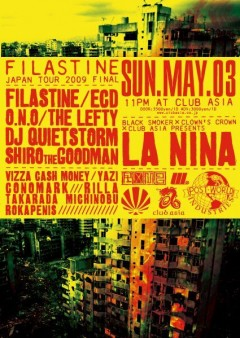 ECD、FILASTINE JAPAN TOUR FAINALに出演決定!